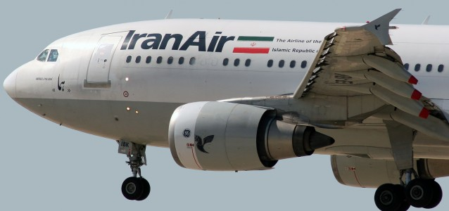 Iran Air Flight 655 was shot down, in an accident of war, by US navy personnel more highly-trained, and in more inexcusable circumstances than the Ukrainian rebels who downed MH17.