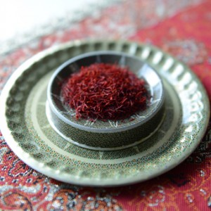 Food News - Saffron