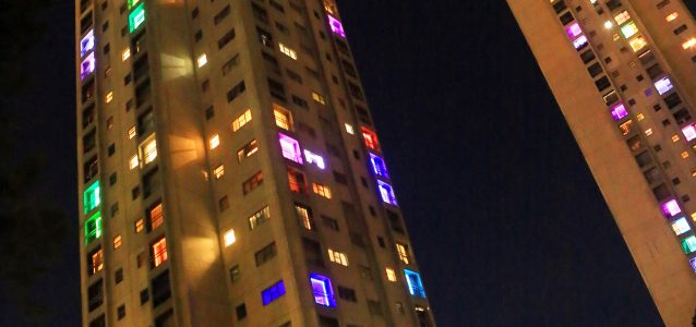 Waterloo Towers at night